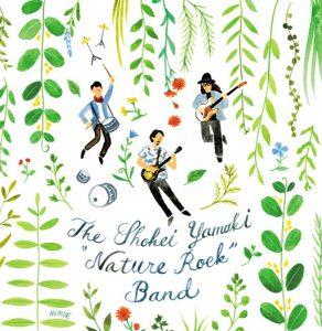 "The Shohei Yamaki ""Nature Rock"" Band"