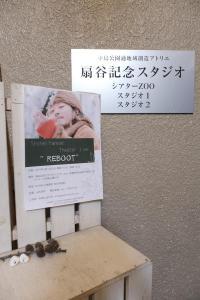 reboot0214_0084_